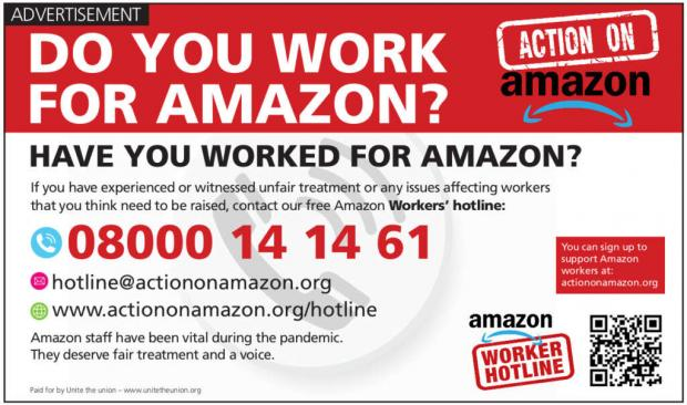 Gazette: The details of the new hotline for Amazon workers