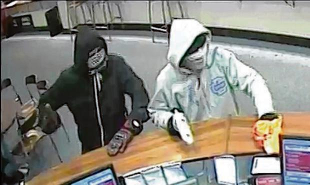 Gazette: Armed robbers raid bookmakers