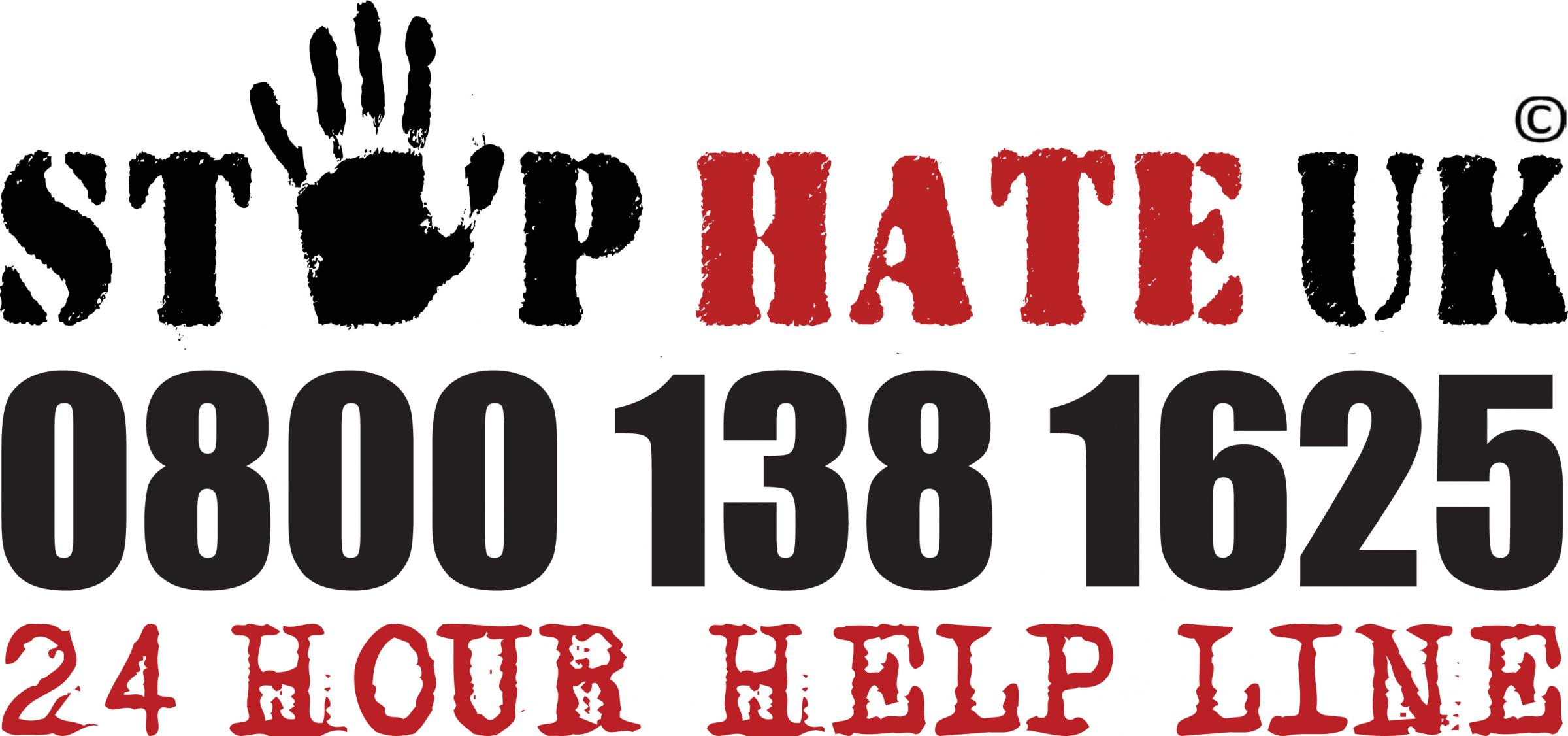 Logo - Stop Hate campaign